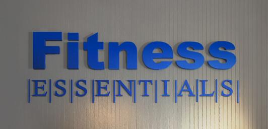 fitness essentials logo